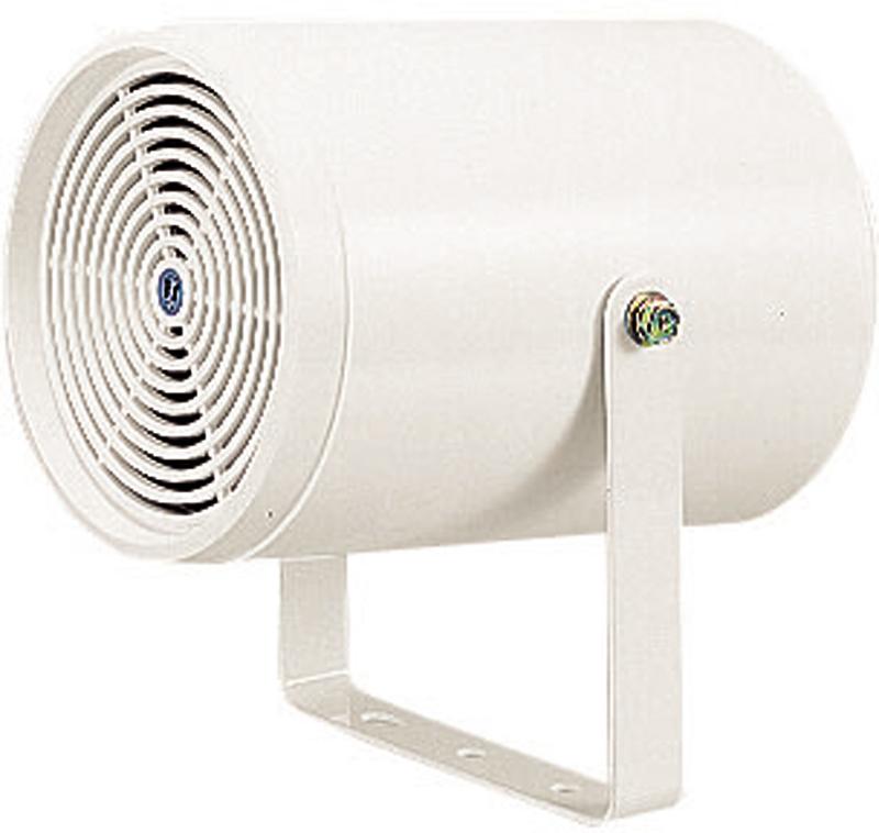 Loa phóng thanh: PJ-200W