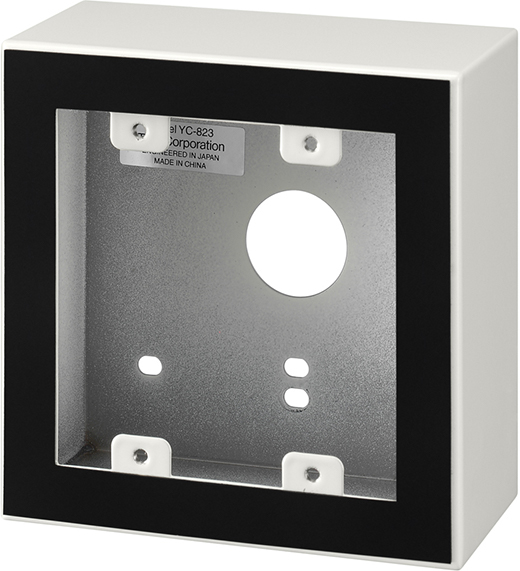 YC-823 Outdoor Wall-Mount Box