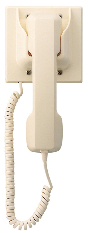 RS-191 Handset Unit