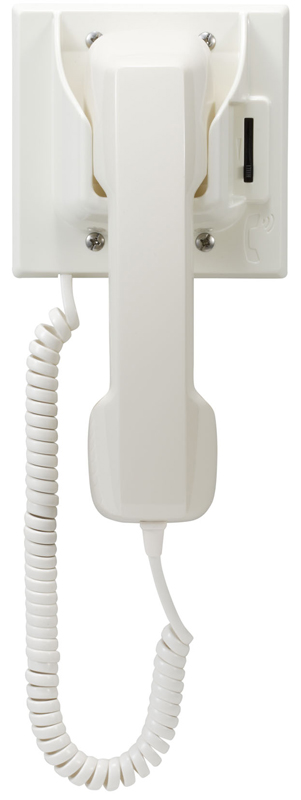 RS-481 IP Intercom Option Handset