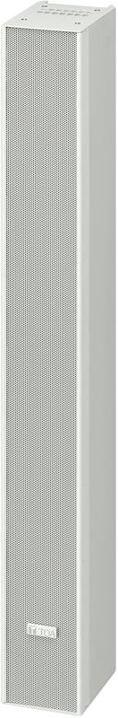 SR-H2L Line Array Speaker