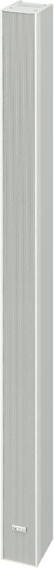SR-H3L Line Array Speaker