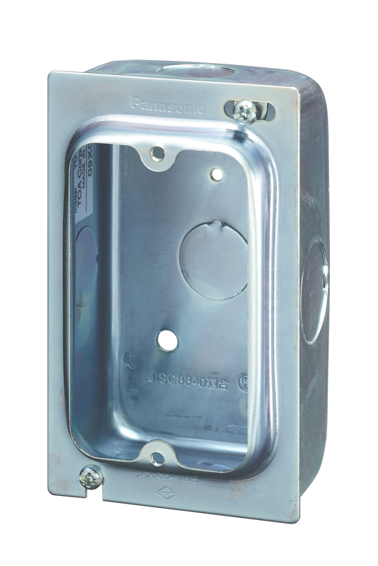 YC-801 Flush-Mount Box