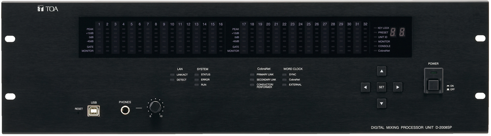 D-2008SP Digital Mixing Processor Unit